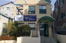 김해중부청소년경찰학교