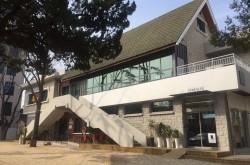 대구광역시청소년지원센터꿈드림