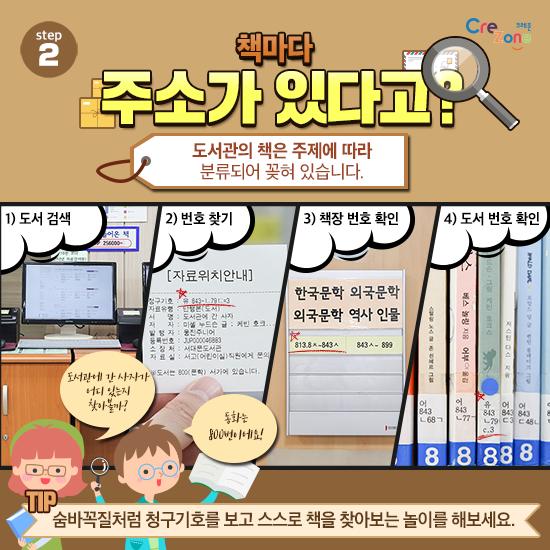 도서관03