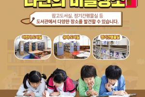 도서관05