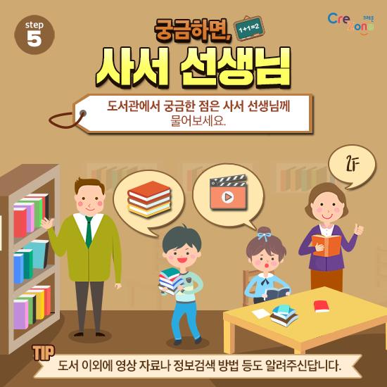 도서관06