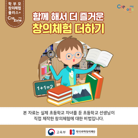 도서관10
