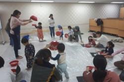 서울영등포구육아종합지원센터