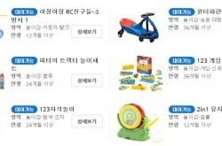 서울종로구장난간도서관