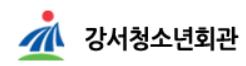 [서울] 강서청소년회관 예(YES)셈사고력수학