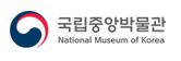 [서울] 국립중앙박물관 교과서 속 문화재 탐험