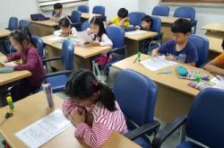 [서울] 노원평생학습관 교과연계책토리