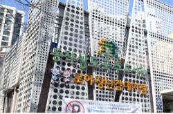 [서울] 동작상도국주도서관 주산수리셈