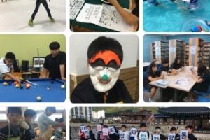 [울산] 울주서부청소년수련관 2019청소년방과후아카데미