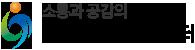 인천학부모지원센터