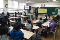 인천 부평구 청소년 성문화센터_자원_181217