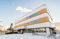 천연가스 체험관(Ecogas Living Story)
