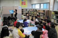 [충북] 청주상당도서관 영어야 ~ 노래랑 놀자!
