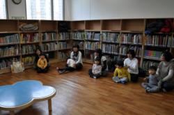 [충북] 청주흥덕도서관 보드게임으로 배우는 창의수학