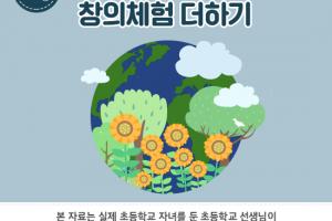 탄소발자국09