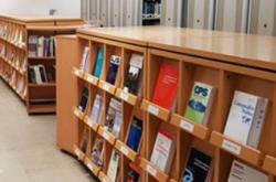 통일연구원전자도서관