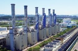 한국동서발전일산화력