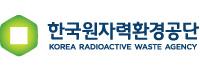 한국원자력환경공단환경관리센터홍보관(코라디움)