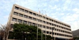 한국지역난방공사 본사
