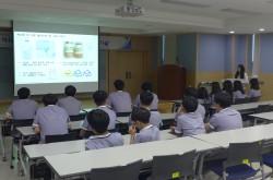 한국화학연구원미래융합화학연구본부