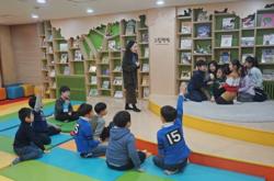 국립어린이청소년도서관