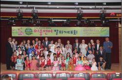 김천시 건강가정∙다문화가족지원센터
