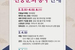 김해박물관
