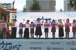 [인천] [연수종합사회복지관] 오카리나 연주단_190104