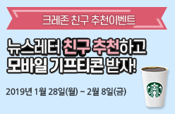 0124_친구추천__248x162