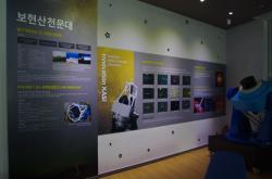 보현산 천문과학관