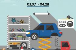 자동차놀이터