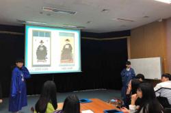 조선시대직업탐구