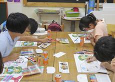 [서울] [강남장애인복지관] 아동 시각예술 프로그램