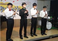 [서울] [강남장애인복지관] 아동 피아노, 관악기, 현악기 프로그램