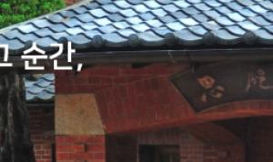 임시수도기념관