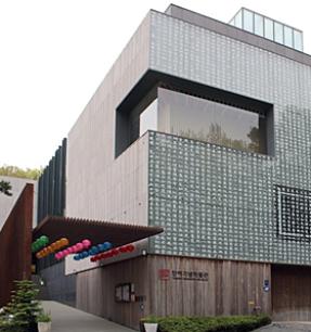 탄허기념박물관
