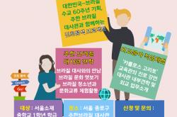 서울시립청소년문화교류센터