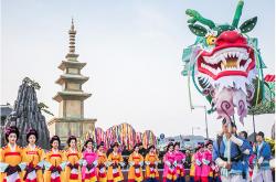 궁중문화축전