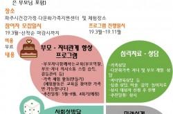 다재다능_홍보지