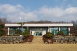 예천박물관