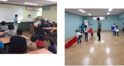 [인천] [세화종합사회복지관] 연수3동 방과 후 교실