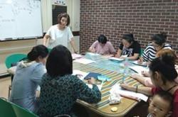 [경기] [거모종합사회복지관] 다문화 지원사업 '多우리'