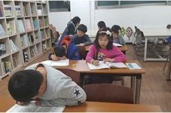 [경기] [거모종합사회복지관] 달빛학교