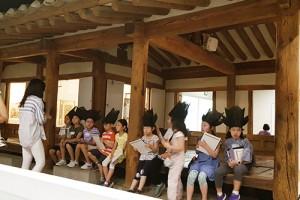 [서울] [국립민속박물관] 옛 지혜 담은 우리 집