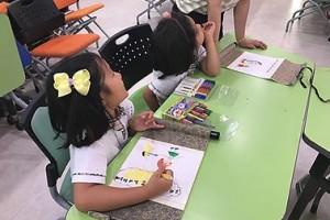 [서울] [국립민속박물관] 유아교육(개인)