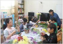 정왕지역아동센터 방과후 활동