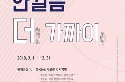 [경기] [한국등잔박물관] 한걸음 더 가까이