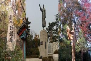 남산의 숨어 있는 역사