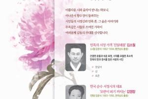 영란의-모란이피기까지_전단a2re-1