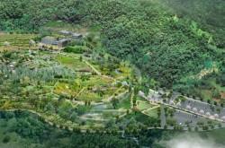 DMZ 자생식물원